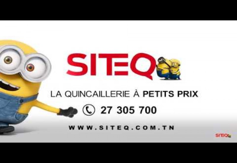 promotion-siteq